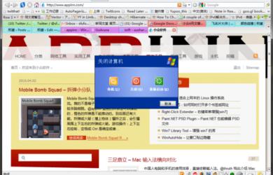 AHKShutdown For Win7 - XP 样式的关机对话框 28