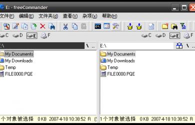 freeCommander - 文件管理器 3