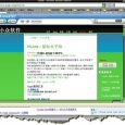 Browster - 网页缩微图特效 5