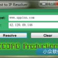 HostResolver - 蛋疼的域名反查 IP 小工具[Win] 4