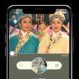 黄梅迷 - 「黄梅戏」新闻、视频、唱段、剧照、社区 [Android/iOS] 9