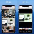 美图王 - MyWallPaper - 带图片优化的 Unsplash 壁纸应用 [iPhone/iPad] 4