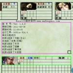 三国杀 Excel 版 – 让你见证 Excel 的神奇