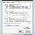 HashCheck Shell Extension - 很好用的 Hash 函数校验工具 1