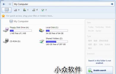 7files - 小清新文件管理器 11
