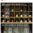 小日子 - 城市精致生活[iPhone/Android] 9