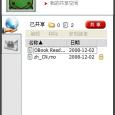Zapr - 安全的文件共享服务 4
