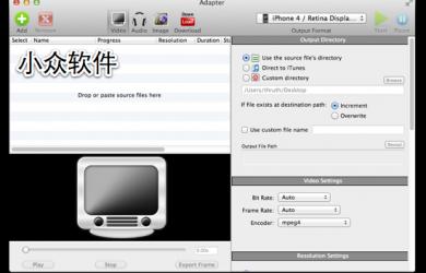 Adapter - 音视图格式互转全制霸 5