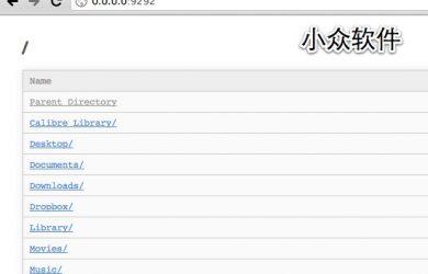 Annyong - 本地目录变身 Web 服务器 36