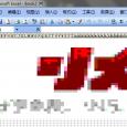 ExcelArt - Excel 上的像素图 4
