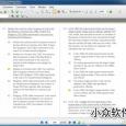 PDF-XChange Viewer - PDF 悍将 2