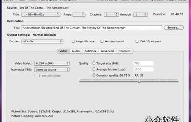 HandBrake - 轻量视频格式转换 30
