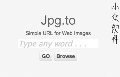 Jpg.to - 找图引擎 6