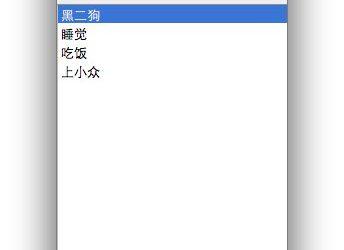 Preflight - 简单到不能再简单的列表程序 [Mac] 3