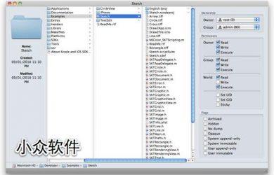 PropEdit - 批量权限管理[Mac] 29