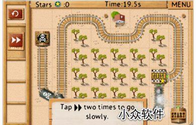 Rail Maze - 火车调度游戏 [Mac] 29