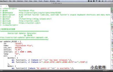 Sublime Text 2 - 非常强大的跨平台编辑器 1