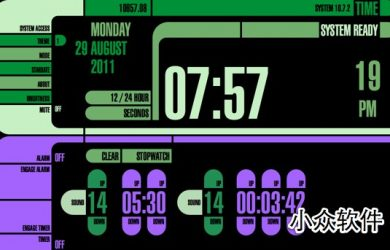 Time - 来自星际迷航的时间程序[MAC] 39