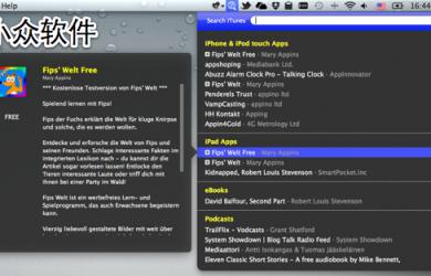 Tunesque - 菜单栏搜索 ITunes Store [Mac] 7