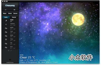 Weather HD - 精美天气 [Mac] 25