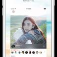 魔镜 - 勾搭,从看脸开始[iPhone/Android] 3