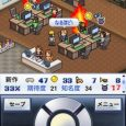 Game Dev Story 游戏发展国[Android] 5