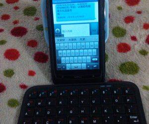 Android 手机连接蓝牙键盘 1