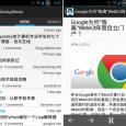 Startup News - 类 Hacker News 中文网站 6