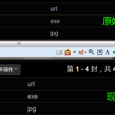 [Chrome]Attachment Icons for Gmail - 预览附件类型 7
