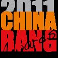 ChinaBang2011 中文互联网开放评选开始投票 5