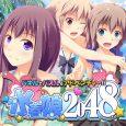 水着娘2048,拼图&冒险,泳装女孩,2048 新玩法 [iOS/Android] 7