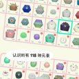 Toca Lab: Elements - 适合小孩子的化学实验室 [iOS/Android 限免] 3