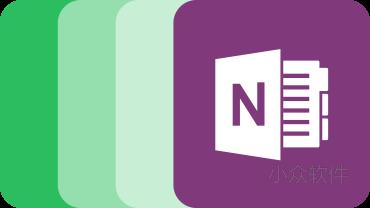 将内容从 Evernote 移到 OneNote [Windows/Mac] 12