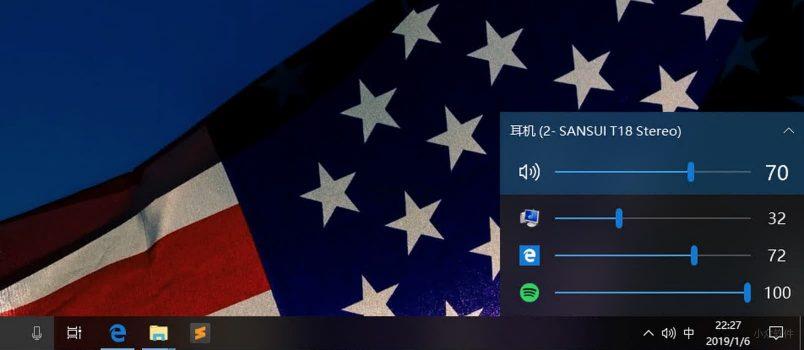 EarTrumpet - 单独设置每个软件的音量,支持多音频设备输出[Windows] 4
