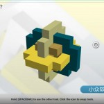 3D 孔明锁 – 来挑战你的智力吧