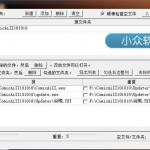 FindDupFile – 相同内容文件的查找删除器