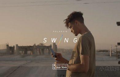 Polaroid Swing - 来自「宝丽来」的 1 秒回转照片社区[iPhone] 1