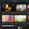 万彩影像大师送福利 - 相册视频制作软件 [Windows] 6