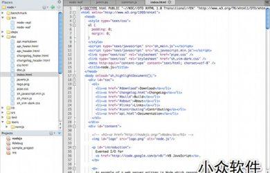 Komodo Edit - 免费跨平台文本编辑 33