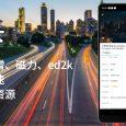 快下 - 可替代迅雷的 Android 下载工具 13