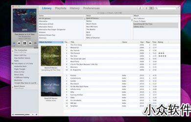 Enqueue - 潜力音乐播放器[Mac] 1