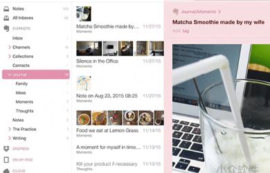 Matcha 3 - 可能是目前最好的 iOS 平台「印象笔记」第三方客户端[限免] 39