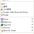 Folder Menu - 瞬间切换文件夹 2