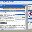 Artweaver - 免费强大的绘图软件,堪称精简版 PhotoShop 4