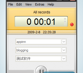 timeEdition - 让时间管理变的更容易 10