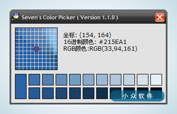Seven Color Picker - 屏幕取色配色工具 24