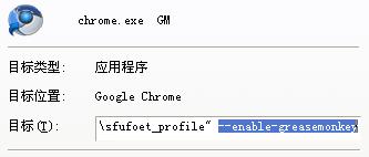 Google chromium - 支持某些 GreaseMonkey! 34