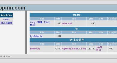 dirhtml - 把文件夹结构导出为网页 19