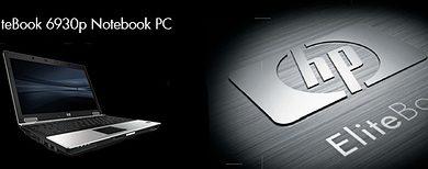 HP EliteBook 6930P - 享受安全方便的商务体验 2