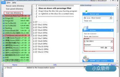 SizeMe - 智能刻录工具 5
